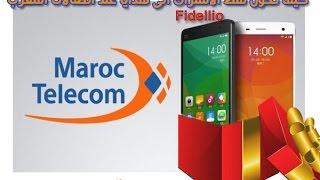getlinkyoutube.com-احصل هدايا عند اتصالات المغرب مقابل نقاط اشتراكك Convertir points Fidelio MarocTelecom