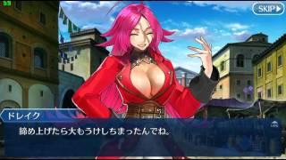 フランシス・ドレイク バレンタイン Fate/Grand Order FGO fate
