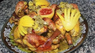 دجاج محمر للمناسباتو الاعراس Moroccan roasted chicken/الدجاج ب الدغميرة