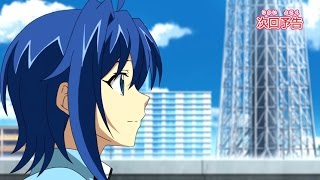 Cardfight!! Vanguard G: NEXT Episode 26(125) Preview カードファイト!! ヴァンガードG NEXT