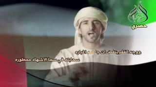 شيلة مهداهـ الى سموالشيخ حمدان بن محمد بن راشد ال مكتوم  فزاع  مونتاج مشعل الحميدي