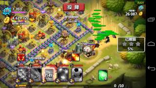 getlinkyoutube.com-Clash of Lords 2 Hero Abyss Demon Evolve Pisces Defend Gameplay 領主之戰2 英雄 深淵劍魔 覺醒 防守 遊戲片段