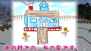 getlinkyoutube.com-【たこらいす】ほのぼのマイクラゆっくり実況  PART180 【マインクラフト】 (まさかの作業動画!! 編)