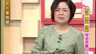 getlinkyoutube.com-國民大會:導遊帶團日記(1/5) 20090804