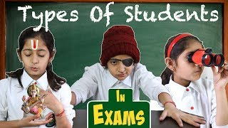 Types Of Students In EXAMS ... #MyMissAnand #Fun #Kids