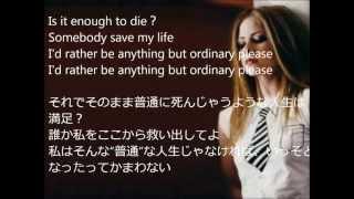 getlinkyoutube.com-Avril Lavigne  Anything But Ordinary 和訳