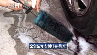 getlinkyoutube.com-트렌드매거진H 세차의 달인편 (현대자동차 그룹)