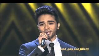 getlinkyoutube.com-محمد عبده وفنان العرب - موال انت السبب واغنية مقدر والنبي اودعك (اسامة محبوب)