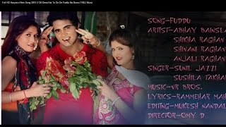 getlinkyoutube.com-Full HD Haryanvi New Song 2015 // Dil Dena Hai To De De Fuddu Na Bana // NDJ Music