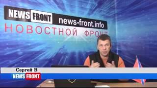 getlinkyoutube.com-Захват базы ОБрОН «Одесса» в Краснодоне, ЛНР. Две версии! 10.01.15