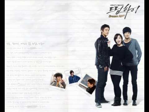 Dream High - Taecyeon,Wooyoung (2PM),Suzy (Miss A),IU,Kim Soo Hyun - (Dream High OST)