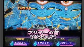 getlinkyoutube.com-妖怪ウォッチ2 真打 ARCode (4) 野生の大ガマ
