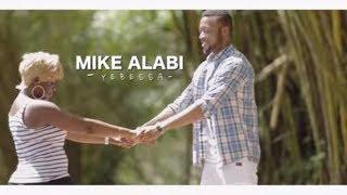 MIKE ALABI - YEBESSA (Artiste Star Factory Music - CLIP OFFICIEL)