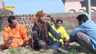 Patelan Ko Bilowano 02   Rajasthani Comedy Natak