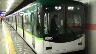 getlinkyoutube.com-京阪本線 京阪9000系(9005F) 特急三条行き → 普通出町柳行き