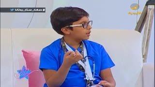 getlinkyoutube.com-عبدالعزيز الجدعان قائد مجموعة بذرة تطوع يشارك أطفال صغار ستار قصة بدايته ونجاحه