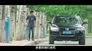 网剧逆袭 Web Series Counterattack DVD Full Version Ep1