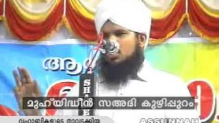getlinkyoutube.com-Sunni - Mujahid (Wahaabi) Chaliyam Mugaamukam CD 2 - Alavi Saqafi