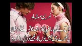 getlinkyoutube.com-Manzoor Sakhirani--Sad Song
