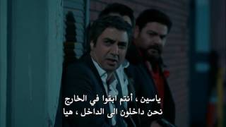 getlinkyoutube.com-وادي الذئاب الجزء العاشر هجوم مراد علمدار على محطة الظل كامل ومترجم HD