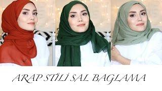 getlinkyoutube.com-Şal Bağlama │ Arap Stili : Kelebek , Dolama │ Hijab Tutorial
