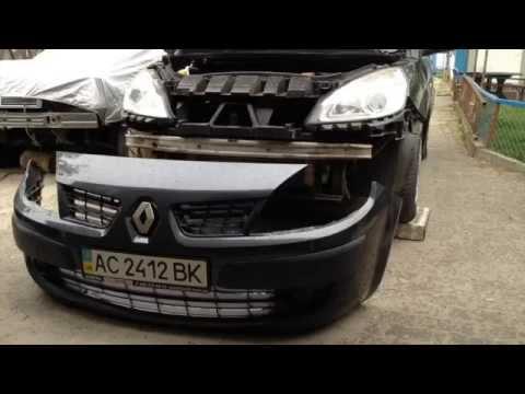 Как снять передний бампер Renault Scenic | How To Remove The Front Bumper