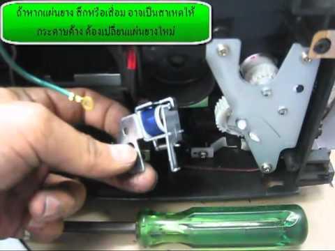 драйвер для samsung scx-4200 для xp