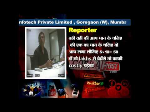 Operation Blue Virus Case 11. Live Pages Infotech Pvt Ltd