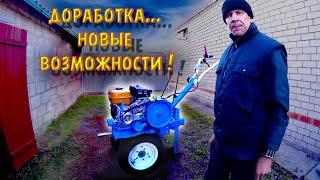 getlinkyoutube.com-Доработка мотоблока Нева. Finishing motoblock