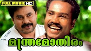 getlinkyoutube.com-Manthramothiram - Malayalam Comedy Full Length Movie Official [HD]