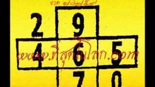 getlinkyoutube.com-เลขเด็ดงวด 1 ก.พ. 59 หวยเด็ดงวด 1/02/59