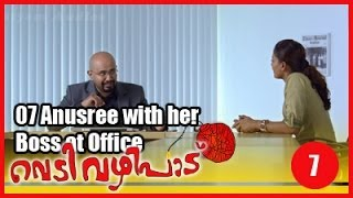 Vedivazhipad Movie Clip 7   Anusree With Her Boss @ Office