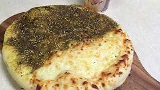 getlinkyoutube.com-فطيرة الجبن ,اكلات عراقيه ام زين  IRAQI FOOD OM ZEIN