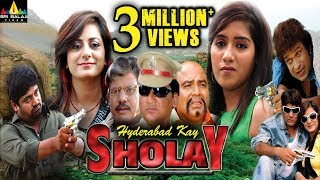 getlinkyoutube.com-Hyderabad Kay Sholay | Hindi Latest Full Movies | Akbar Bin Tabar, Altaf Hyder | Sri Balaji Video