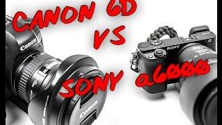 getlinkyoutube.com-Canon 6D vs Sony a6000