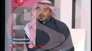 getlinkyoutube.com-سكوب-الفنان عبدالله بهمن ضيف بصراحة مع مشعل الشايع ج2