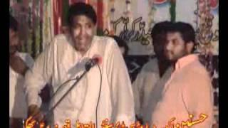 getlinkyoutube.com-Zakir Mukhtar khokhar, Jashan 15 Shaban July 28,Bhakkar,2