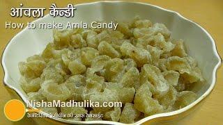 Amla Candy Recipe - How to make amla candy