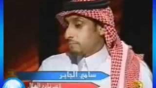 getlinkyoutube.com-أسلوب طفولي من سامي الجابر وبتال يعطيه على قد عقله