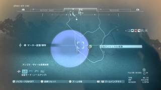 getlinkyoutube.com-ワームホール取り方 METAL GEAR SOLID V: THE PHANTOM PAIN
