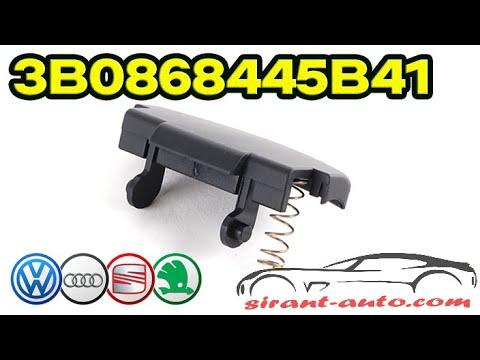 3B0868445B41 Кнопка подлокотника Skoda Octavia A4, Rapid, VW Bora, Golf 4