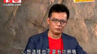 getlinkyoutube.com-黃日華爆離開某台原因