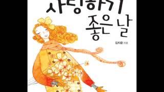 이성교제 - 김지윤소장님.wmv