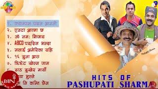 getlinkyoutube.com-Superhit Song Jukebox by Pashupati Sharma HD