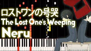 getlinkyoutube.com-Kagamine Rin - The lost one's weeping 『ロストワンの号哭』   MIDI piano.