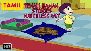 Tenali Raman Stories in Tamil for Children