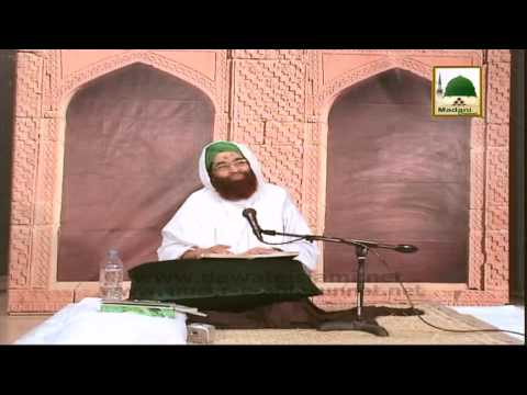Khatm e Bukhari Shareef - Islamic Speech - Maulana Ilyas Qadri (Part 01)