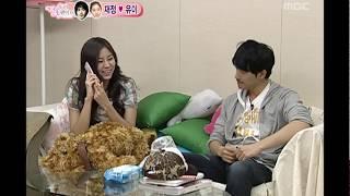 getlinkyoutube.com-우리 결혼했어요 - We got Married, Park Jae-jung, UIE #01, 박재정-유이 20091003
