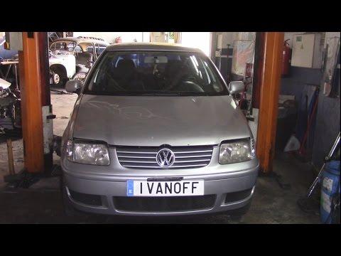 VW Polo 1,4D AMF Замена ГРМ, замена масла, сброс сервисных интервалов