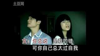 getlinkyoutube.com-错错错(原版MV)All your wrong - 六哲、陈娟儿.f4v